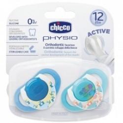 Chicco Physioring Actıve Mavi Silikon (12m+)  İkili Emzik