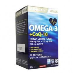 Nutraxin Omega-3 + CoQ-10 60 g Softgel