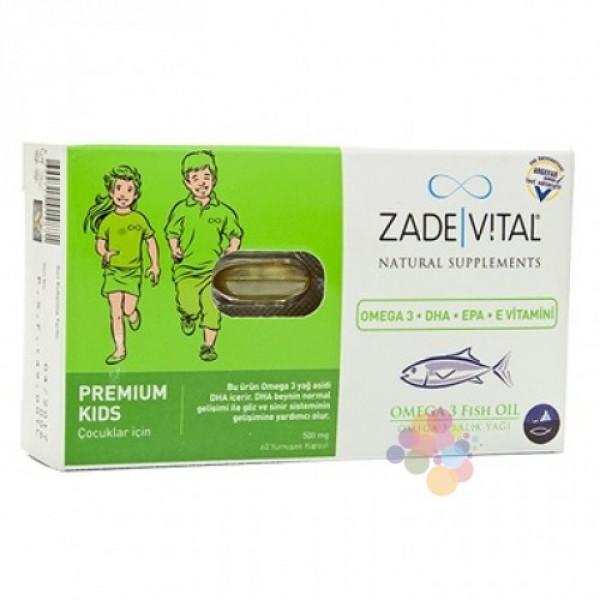 Zade Vital Omega 3 Balık Yağı Çoçuklar için 30 Kapsül
